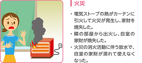 image_b_001