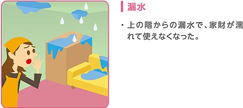 image_b_006