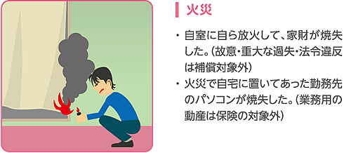image_c_001