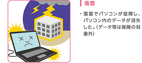 image_c_002