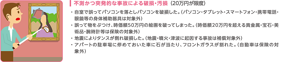 image_c_005