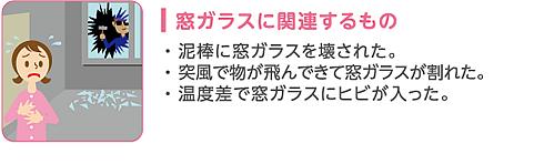 image_d_003