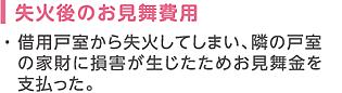 image_d_006