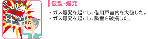 image_d_011