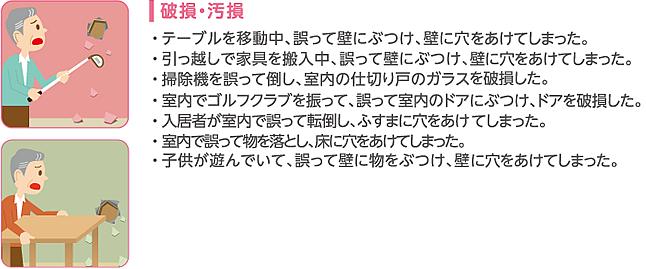 image_d_012
