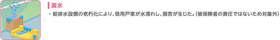 image_d_013