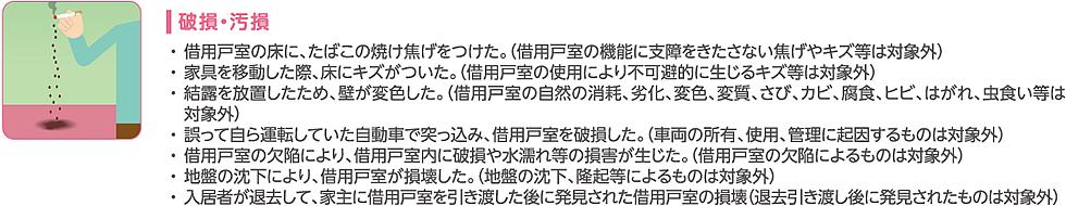 image_d_014