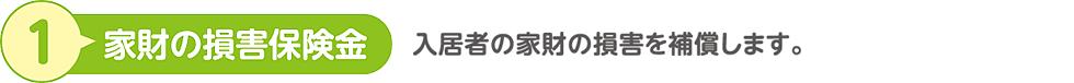 h3_title_01